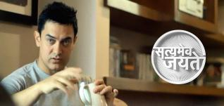 The Importance of Being Aamir Khan