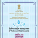 ITV Network gets Water Award from GoI