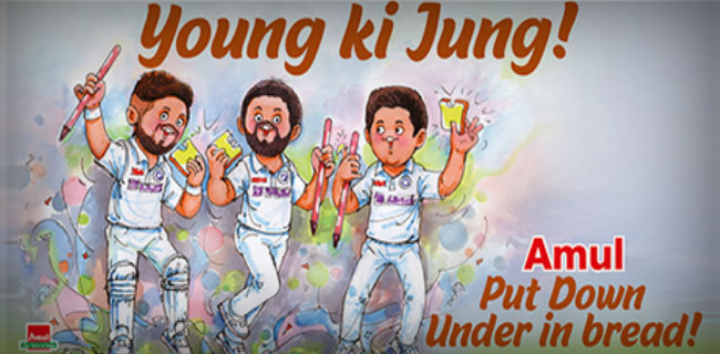India's series victory in Australia led by the youth brigade!