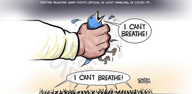 Cartoon by Satish Acharya